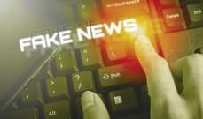 الولايات المتحدة الأولى بنشر الأخبار الكاذبة ومصرأكبر ضحية بتصديقها