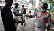 """""""البنك الدولي"""": أفريقيا تحتاج 12 مليار دولار للقاحات لوقف إنتشار الفيروس"""