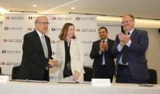 """اتفاقية بـ100 مليون دولار بين البنك الأوروبي لإعادة الاعمار و""""الاعتماد اللبناني"""""""