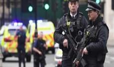 اختراق حساب شرطة لندن بتغريدات ورسائل غريبة