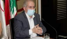 شماس يطالب بتسريع تشكيل الحكومة وإظهار نتائج إنفجار المرفأ