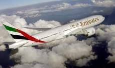 أفضل العلامات التجارية في الإمارات والسعودية ومصر