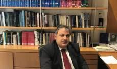 د. بركات: 2020 عام الركود التضخمي في لبنان.. و2021 عام التحديات النقدية والمصرفية الجذرية