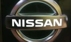 """""""سكاي نيوز"""": """"نيسان"""" تنوي إلغاء خطط لإنتاج سيارات """"إكس-تريل"""" الرياضية في بريطانيا"""