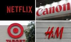 """""""WebpageFX"""" تكشف عن سبب استخدام الشركات للون الأحمر في شعاراتها"""