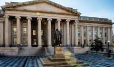واشنطن تفرض عقوبات على 6 مسؤولين فنزويليين لمنعهم إدخال مساعدات