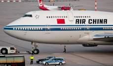 """""""إير تشاينا"""" توقف الرحلات الجوية إلى اليونان لما بعد منتصف أذار"""