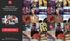 """تطبيق جديد يسمح بتحميل الصور من """"إنستغرام"""" على """"آيفون"""""""