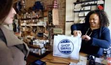 10 نصائح للشراء من المؤسسات الصغيرة.. والعطاء في المقابل!
