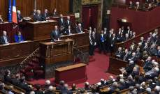 البرلمان الفرنسي يلزم مواقع التواصل الإجتماعي بإزالة خطاب الكراهية