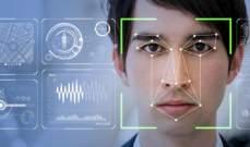 الشركات التقنية الأميركية تواجه مطالبات بعدم بيع تقنية التعرف على الوجه للحكومة