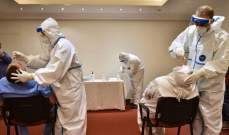 وزارة الصحة: فحوصات PCR  في قضاء الهرمل غدا