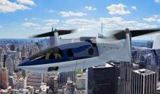 """أول تجربة تحليق لـ""""تاكسي طائر"""" يعمل بالطاقة الشمسية"""