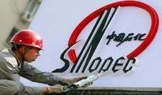 """""""سينوبك"""" الصينية تخفض الإنفاق الرأسمالي 2.5% في 2020"""