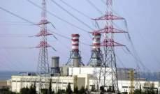 """ممثل وزيرة الطاقة في مؤتمر الـ""""FISUEL"""": ورقة إصلاح قطاع الكهرباء رفعت من حجم الطاقات المتجددة إلى 30%"""