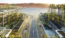 """أكبر شركة تكرير في بولندا تزيد مشتريات النفط من """"أرامكو"""""""