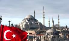 تركيا: تراجع معدل البطالة إلى 10.1% في شباط- نيسان