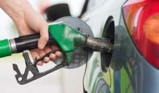 أصحاب محطات المحروقات: نأمل تسليم البنزين خلال الساعات القادمة من منشآت الزهراني