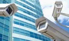 تطوير ملابس لتضليل كاميرات المراقبة وتحويل الإنسان إلى سيارة