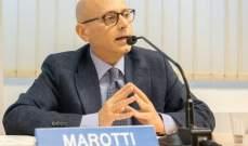 سفير إيطاليا: ندعم مباشرة جهود وزارة الصناعة لانشاء مناطق صناعية جديدة بلبنان