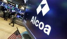 """شركة """"ألكوا"""" تتوقع جمع 135 مليون دولار من مبيعات وحدات في إسبانيا"""