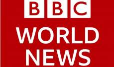 "الصين تحظر بث ""بي بي سي وورلد نيوز"""