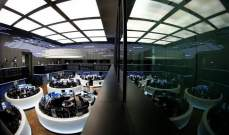 أسهم أوروبا تتراجع أكثر من 1% في بداية التداولات
