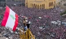 """""""بلومبرغ"""": لبنان بحاجة لـ28 مليار دولار لتخطّي أسوأ أزمة مالية"""