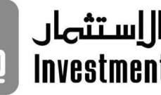 """""""الدار للاستثمار"""" تبيع """"برج المرجان """" في أبوظبي بقيمة 289"""