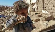 20 مليون دولار من الكويت إلى المساعدات الإنسانية في اليمن