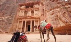 ارتفاع دخل السياحة في الاردن 6.1% في نيسان الماضي