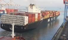 أول سفينة شحن إماراتية تصل إلى ميناء حيفا صباح اليوم