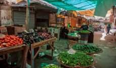 إرتفاع أسعار الخضروات والفاكهة في مصر بسبب سوء الاحوال الجوية