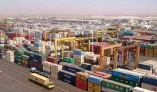 ايران: الصادرات عبر المناطق التجارية الحرة والخاصة بلغت 120 مليار دولار