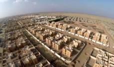 الكويت: الحكومة تستهدف إنشاء 60 ألف وحدة سكنية خلال عامين