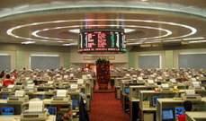 هونغ كونغ تصبح ثالث أكبر سوق للأسهم في العالممتجاوزةاليابان