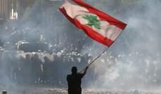 """""""الفساد وسوء الإدارة في لبنان"""".. يحتلان عناوين الصحف العالمية"""