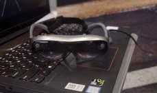 """""""لونوفو"""" تكشف عن نظارة متطورة للواقع المعزز"""