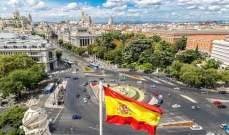 إسبانيا تُعدِّل توقعات انكماش الناتج المحلي للعام الجاري إلى ما بين 10 و11%