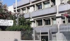 وزارة الطاقة: إنتاج معملي الذوق والجية قد ينخفض بسبب عدم مطابقة الفيول للمواصفات