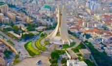 ارتفاع العجز التجاري في الجزائر بأكثر من 26% في الربع الأول