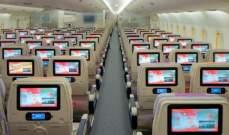 """نقص الطيارين يجبر """"طيران الإمارات"""" على تقليص عدد رحلاتها الجوية"""