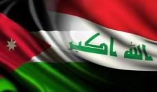 الأردن.. مستعدون لتزويد العراق بالأسمدة الفوسفاتية
