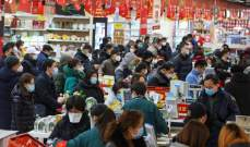 بالصّور.. سكان ووهان الصينية يتهافتون لتخزين المواد الغذائية مع حظر لحركة التنقل من وإلى المدينة