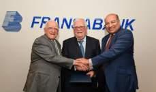 """""""البنك الأوروبي لإعادة الإعمار والتنمية"""" يمنح """"فرنسَبنك"""" تمويل للتجارة الدولية بقيمة 50 مليون دولار"""