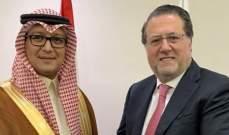 شقير بعد لقائه البخاري:مسيرة التعاون مع السعوديةمستمرة