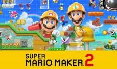 """""""Super Mario Maker 2"""" تتصدر الألعاب الأكثر مبيعًا خلال شهر حزيران"""