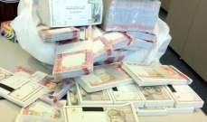 المركزي العماني: ارتفاع أصول البنوك التقليدية نهاية ايلول الى 29.1 مليار ريال