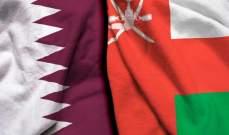 سلطنة عمان تتلقى مليار دولار مساعدة من قطر