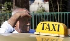 نقيب أصحاب شركات التاكسي اعلن عن مبادرة حياتك أهم الخاصة بليلة رأس السنة